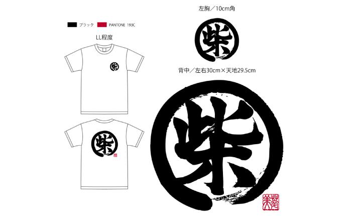 Tシャツ部
