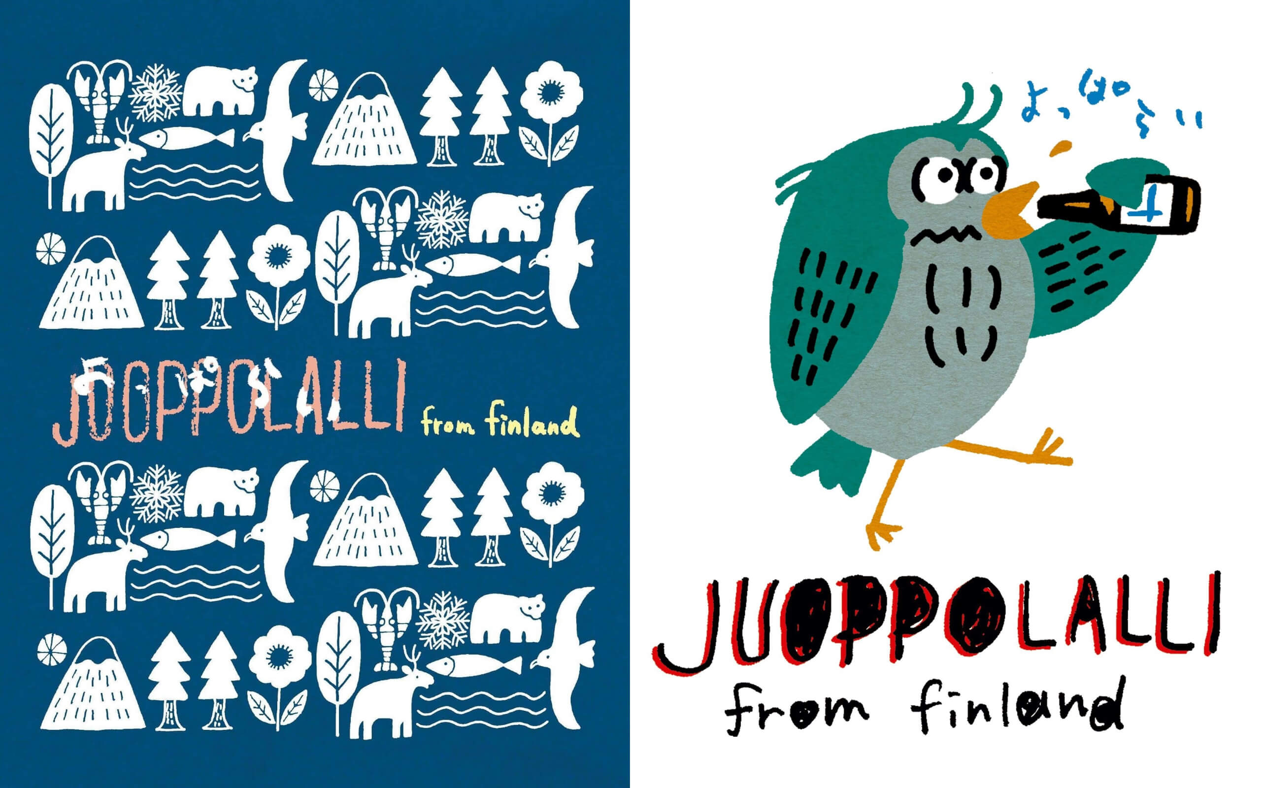 JUOPPOLALLIのデザイン