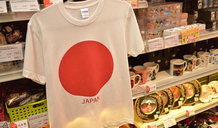 日の丸Tシャツ