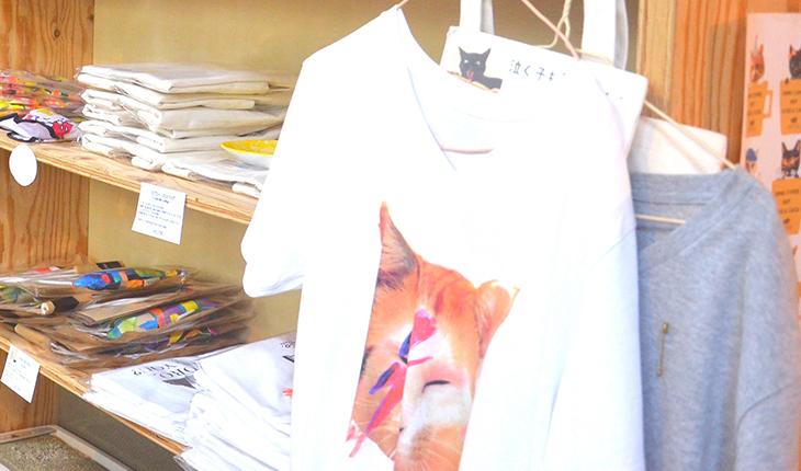 LOVE & Co.のグッズコーナー