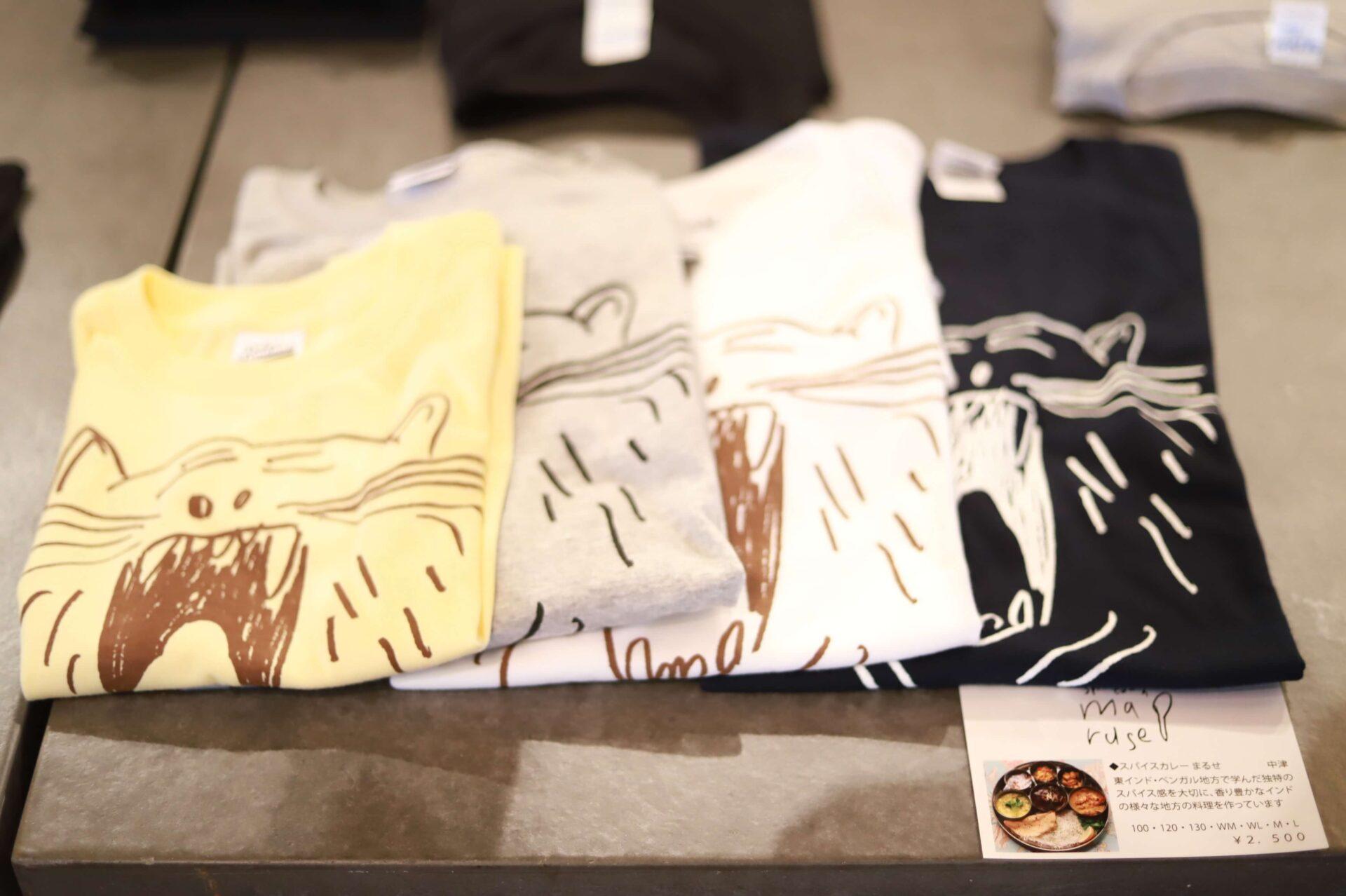 4種類のTシャツ
