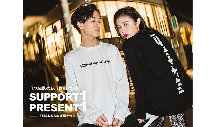 """""""THANKS Tシャツ""""の広告"""