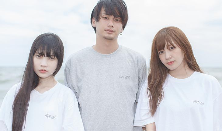 """""""平成ゆとりTシャツ""""のモデルたち"""