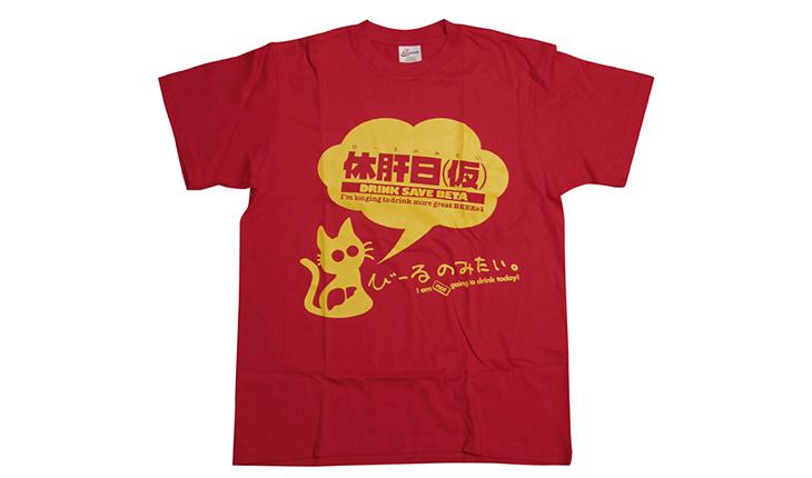 赤Tシャツ